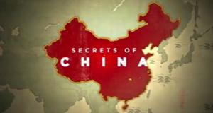 So tickt China – Bild: BBC three/Screenshot