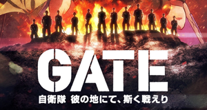 Gate – Bild: A-1 Pictures