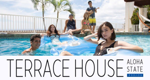 Terrace House – Bild: Netflix