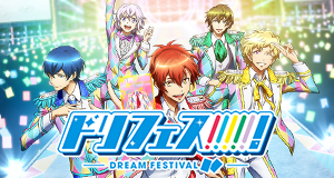 Dream Festival! – Bild: Bandai Namco Pictures