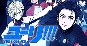 Yuri!!! On Ice – Bild: MAPPA / Funimation