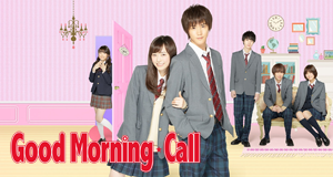 Good Morning Call – Bild: Fuji TV/Yue Takasuka