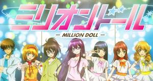 Million Doll – Bild: Asahi Production
