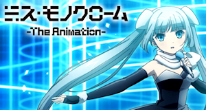 Miss Monochrome – The Animation – Bild: Liden Films