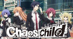 Chaos;Child – Bild: Silver Link / Funimation
