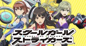 Schoolgirl Strikers – Bild: Sqare Enix
