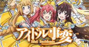 Idol Incidents – Bild: MAPPA / Studio VOLN