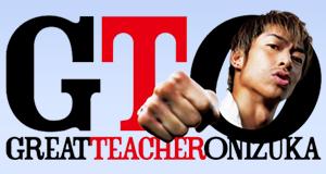 GTO – Bild: Fuji Television