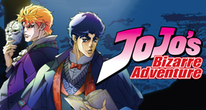 JoJo's Bizarre Adventure – Bild: David Production