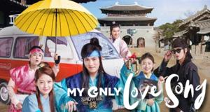 Meine einzige Liebe – Bild: Netflix