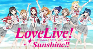 Love Live! Sunshine!! – Bild: Sunrise