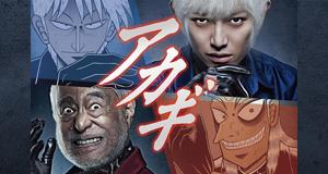 Akagi – Bild: Crunchyroll