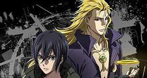 Sword Gai: the Animation – Bild: Netflix