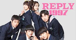 Reply 1997 – Bild: tvN