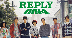 Reply 1994 – Bild: tvN