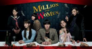 Million Yen Women – Bild: Netflix