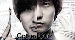 Gottes Quiz – Bild: OCN/Netflix