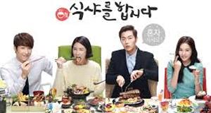 Lets Eat Staffel 1 Episodenguide Fernsehseriende