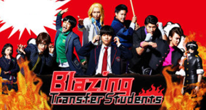 Blazing Transfer Students – Bild: Netflix