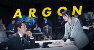 Argon – Bild: Netflix