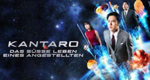 Kantaro: Das süße Leben eines Angestellten – Bild: Netflix/TV Tokyo