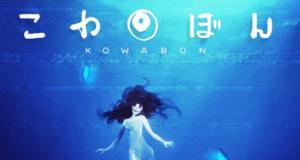 Kowabon – Bild: ILCA
