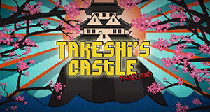 Takeshi's Castle: Thailand – Bild: Viacom