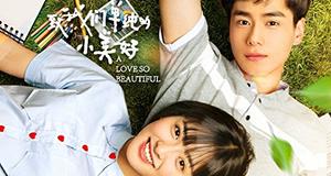 A Love So Beautiful – Bild: Tencent Video