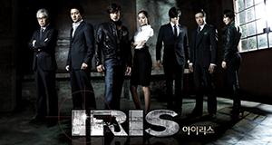 Iris – Bild: KBS2