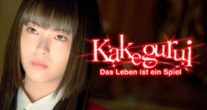 Kakegurui – Das Leben ist ein Spiel – Bild: Netflix/MBS
