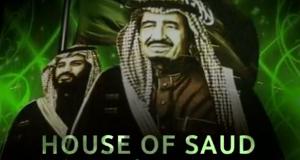Geheimes Saudi-Arabien – Bild: BBC