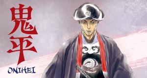 Onihei – Bild: Shotaro Ikenami / Bungeishunju Ltd.