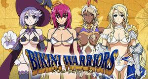 Bikini Warriors – Bild: feel.