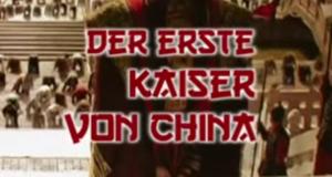 Der erste Kaiser von China – Bild: arte