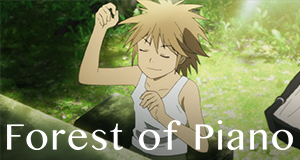 Forest of Piano – Bild: Netflix