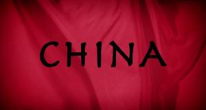 China – Bild: SWR/WDR