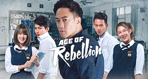 Age of Rebellion – Bild: Netflix
