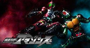Amazon Riders – Bild: 2016 Amazon Riders Production Committee / Ishimori Production Inc. and Toei Company, Ltd.