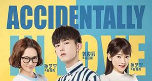 Accidentally in Love – Bild: Tencent