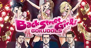Back Street Girls: Gokudolls – Bild: BS11/J.C.Staff/Jasmine Gyuh/Netflix