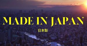 Made In Japan – Bild: Rocket Beans TV