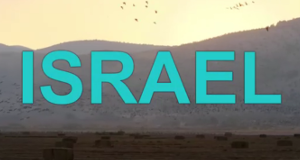 Israel – Bild: arte/ZDF