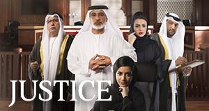 Justice – Bild: OSN