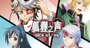 Voice of Fox – Bild: TYO Animations Inc.