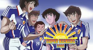 super kickers 2006 folge 1