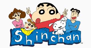 Shin Chan – Bild: Shin 'ei Doga