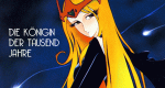 Die Königin der tausend Jahre – Bild: Toei Animation/Leiji Matsumoto