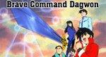 Brave Command Dagwon