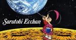 Ecchan the Ninja