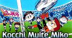 Kocchi Muite Miko